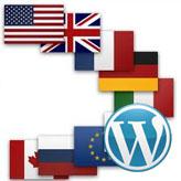 WordPress. Localización de plantilla