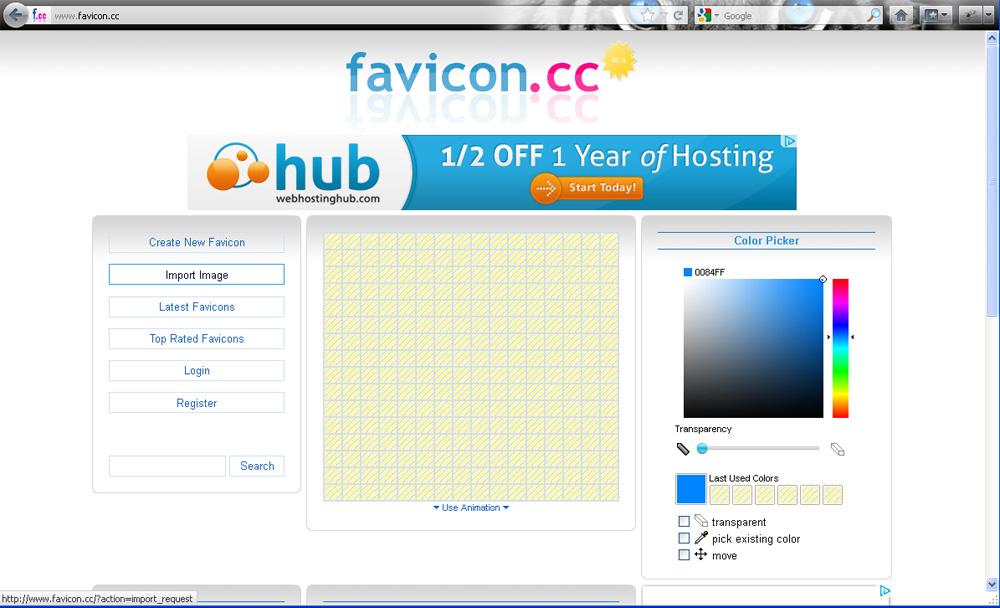 как добавить favicon: