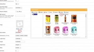 opencart-how-to-add-multiple-product-images-3
