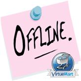 VirtueMart 3.x. How to put the shop offline