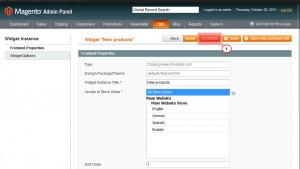 Magento. How to disable New products block on home page_8