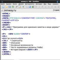 Переход по ссылке на сайт в html вывод сайта в топ яндекс Солнечногорский проезд