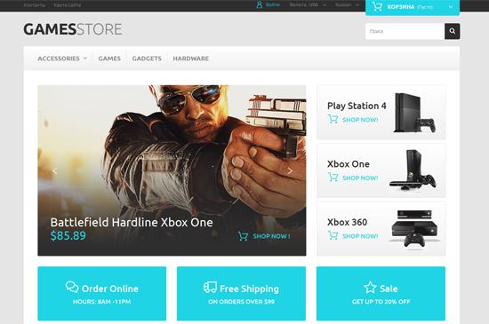 Как сделать свой интернет магазин игр как сделать авторизацию сайта в div