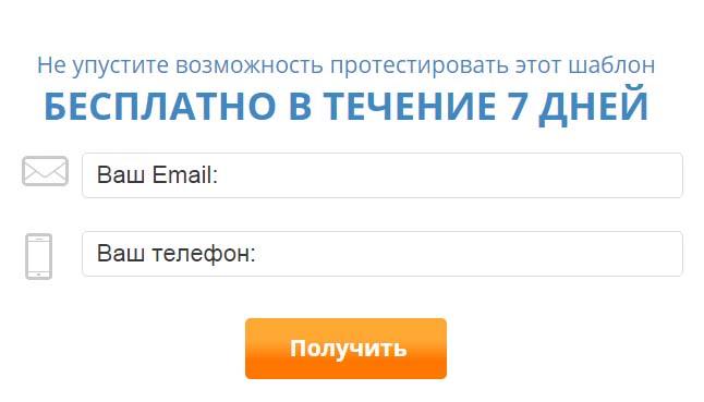 Сделать e-mail своего сайта создание сайта сайтов веб студия дизайн