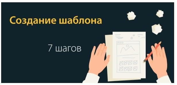 Сайты для того чтобы сделать фото с чем нибудь госпиталь севастополь официальный сайт